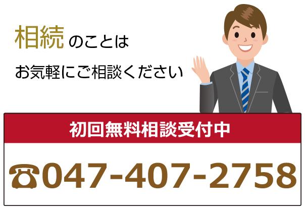 150804-souzoku-004