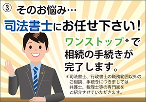 souzoku-manga-3s