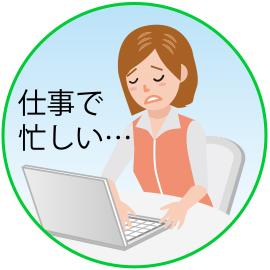 souzoku-merit-1