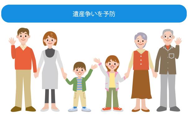 150630-yuigon-002