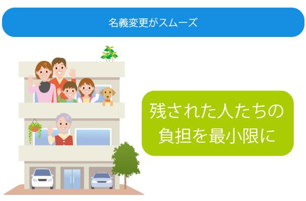 150630-yuigon-003